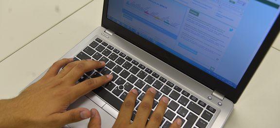 site receita federal - Receita libera consulta a lote residual de restituição do Imposto de Renda