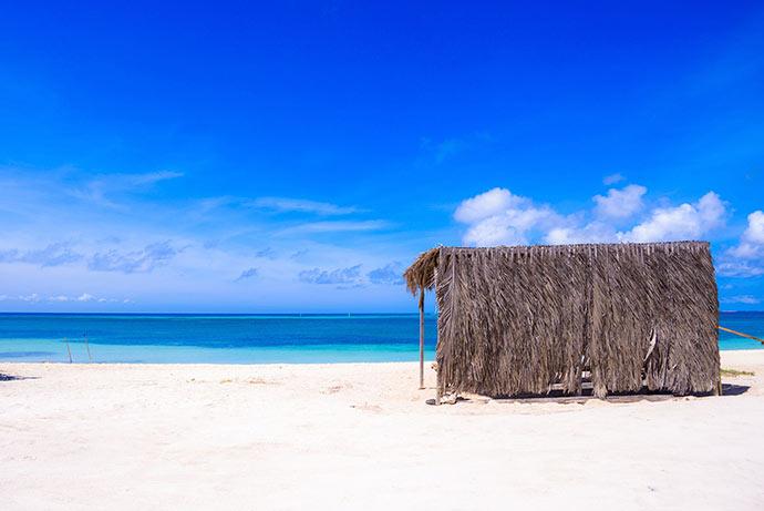 ARUBA - Aruba é o destino perfeito para uma viagem memorável
