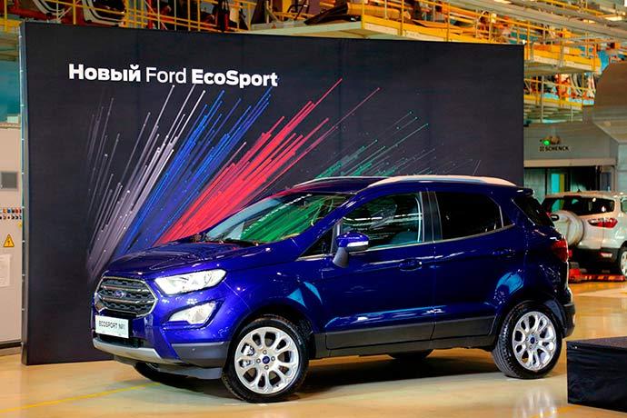 Ford inicia a produção do novo EcoSport na Rússia - Ford inicia a produção do novo EcoSport na Rússia