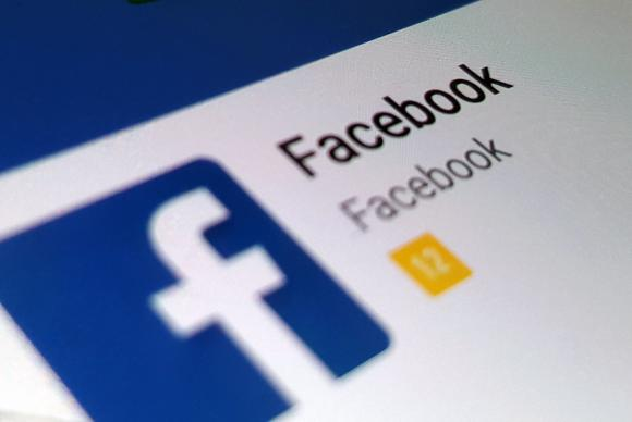 facebook 1 0 - Contas falsas na mira do Facebook