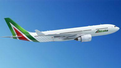 Alitalia e Aerolíneas Argentinas fecham acordo de cooperação 390x220 - Alitalia e Aerolíneas Argentinas fecham acordo de cooperação