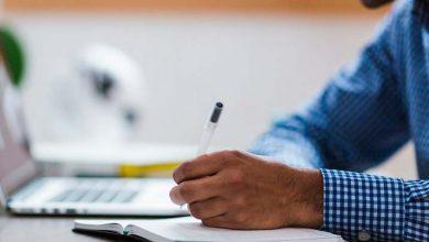 Capes estudar no exterior 390x220 - Bolsas de estudo da Capes paraestudar no exterior