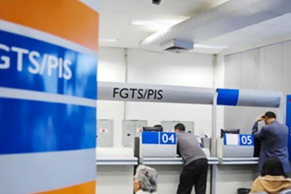 PIS - Resgate de cotas do fundo PIS/Pasep é liberado para todas as idades