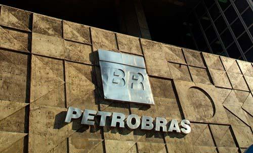 Petrobras Resgate títulos 1 - Moro condena ex-diretor da Petrobras e outros 11 na Lava Jato