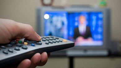 TV 390x220 - Sapucaienses ainda podem podem solicitar kits para TV Digital