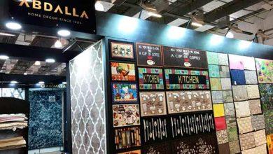 abdala tapetes 390x220 - Abdalla apresenta lançamentos na linha de tapetes na ABCasa Fair 2018