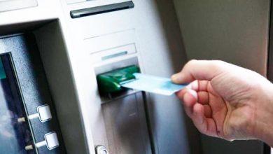 banco3 390x220 - Compra e fusão de bancos precisarão de aval do Cade e do Banco Central