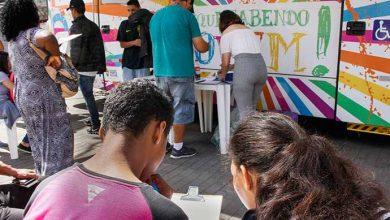 Photo of Carnaval de Blocos  de Porto Alegre terá testes de HIV, sífilis e hepatite