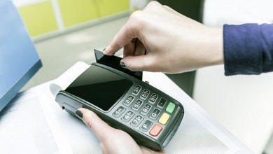 cartão credito 390x220 - Região Sul é a campeã no uso de cartão