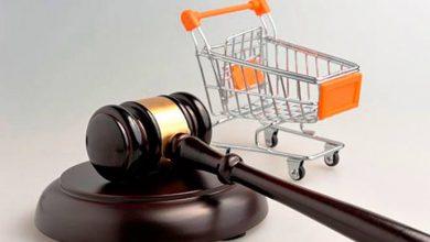 direito consumidor 390x220 - Cobrança indevida: PROTESTE esclarece os direitos do consumidor