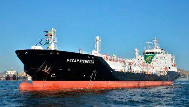 gaseiro Transpetro 390x220 - Transpetrooferece 156 vagas com salários de até R$ 9.955,44