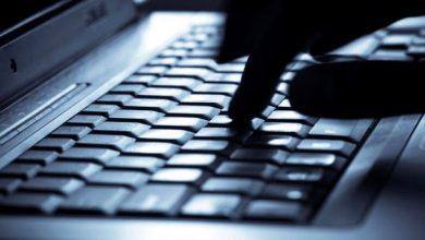 internet 390x220 - Bancos e Polícia Federal fazem acordo para combater fraudes eletrônicas