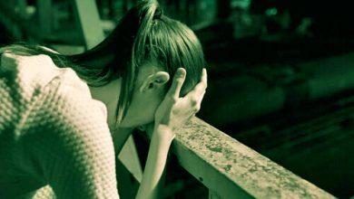 medo 390x220 - Quando o medo se torna patológico