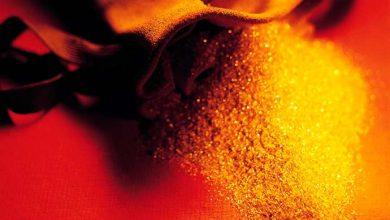 ouros 390x220 - PF deflagra operação contra comércio ilegal de ouro extraído da Amazônia
