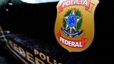 policia federal  390x220 - PF cumpre no Rio mandados de prisão por desvio de recursos na Fecomércio
