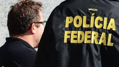 policia federal generica 4 390x220 - PF faz operação para apurar irregularidades em obras na Bahia
