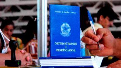 trabalho8 390x220 - Amapá foi o estado com maior taxa de desemprego no final de 2017
