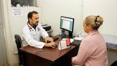 Início do turno ampliado de atendimento até as 22h da US Modelo. 390x220 - Porto Alegre: concurso para médicos tem inscrições até quinta-feira (15)