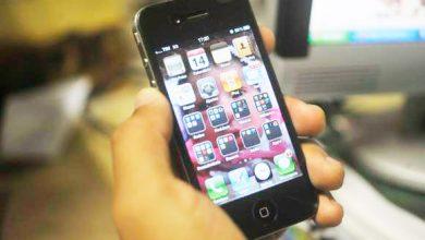 Tesouro Direto lança aplicativo para smartphone com sistema IOS 390x220 - Tesouro Direto lança aplicativo para smartphone com sistema IOS