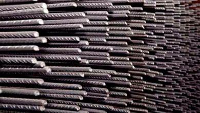 aç 390x220 - Estados Unidos vão negociar tarifas de aço e alumínio com Brasil