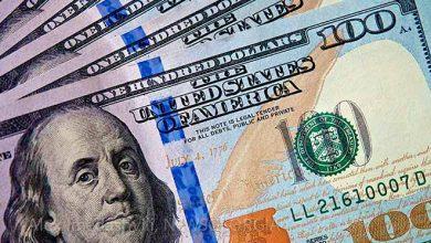 Photo of Dólar fecha no menor nível em dois meses
