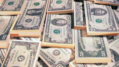 Photo of Dólar tem alta e fecha a R$ 4,206