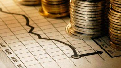 finance 390x220 - Atividade econômica cresce 1,74% no terceiro trimestre