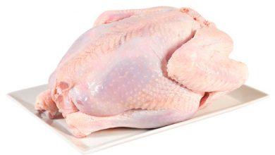 fran 390x220 - Grupo BRF é investigado por omitir presença de salmonela em carnes