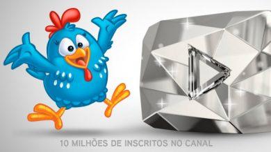 galinha 390x220 - Galinha Pintadinha atinge 10 milhões de inscritos em seu canal brasileiro