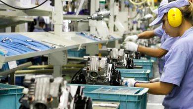 producao industrial 1 390x220 - Indústria tem desempenho negativo em setembro