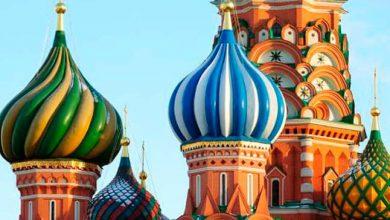 russia 1 390x220 - Conheça um pouco do país que vai sediar a Copa do Mundo