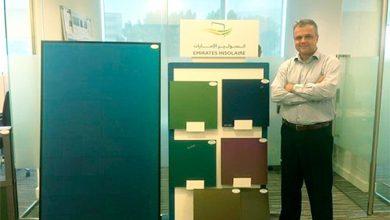 vid 390x220 - Vidro solar colorido de Dubai será comercializado no Brasil