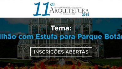 290 banner home 2018 02 concurso arquitetura 390x220 - 11º Concurso CBCA para Estudantes de Arquitetura ultrapassa a marca de 100 inscritos