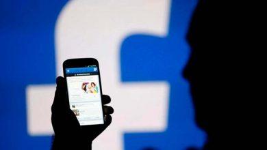 Facebook deixa dados expostos 390x220 - No Facebook hackers nos espionaram usando o número do telefone