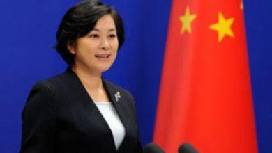 Hua Chunying 390x220 - Protecionismo comercial dos EUA prejudica todos os países