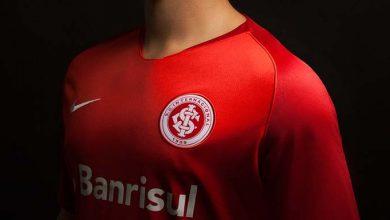 Nova camisa do Inter produzida pela Nike 4 390x220 - Nova camisa do Inter produzida pela Nike
