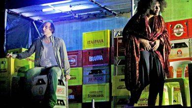 O FILHO TEATRO DA VERTIGEM foto de Ligia Jardim 390x220 - Atores gaúchos têm possibilidade de contracenar com o Teatro da Vertigem (SP)