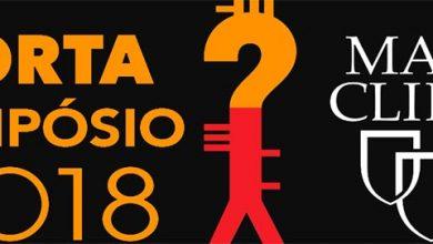 aorta simposio poa 390x220 - Aorta Simpósio 2018 acontece de 24 a 26 de maio em Porto Alegre
