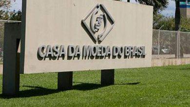 casa da moeda 390x220 - Casa da Moeda demite 212 funcionários para reduzir custos