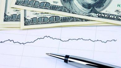 economia2 390x220 - Mercado financeiro mantém projeção de crescimento da economia em 2,75%