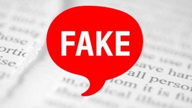 fakenews 390x220 - TSE assina memorando com Facebook e Google contra fake news