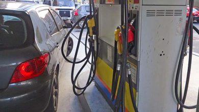 gasolina poa3 390x220 - Procon Porto Alegre divulga pesquisa de preços dos combustíveis