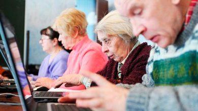 idinter 390x220 - UFSCar: Pesquisador inglês palestra sobre mídia digital como ferramenta terapêutica para idosos