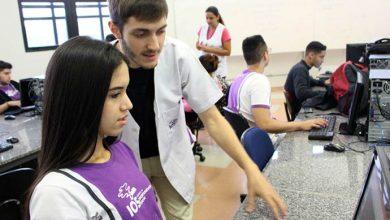 ios dell 390x220 - Dell e IOS oferecem cursos para jovens e pessoas com deficiência em São Paulo e Porto Alegre