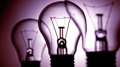 luz 390x220 - Aneel autoriza aumento na conta de luz para consumidores de MT e MS