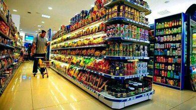 mercado 390x220 - Minimercados superam preços de supermercados pela primeira vez em 7 anos