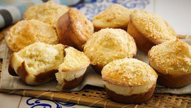 muffin frango e queijo 390x220 - Receita de muffin de frango e queijo