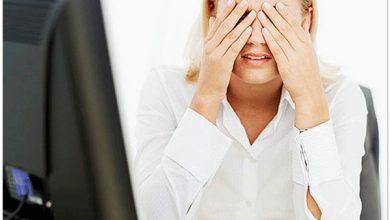 olhocomp 390x220 - De olho na tela: piscar menos os olhos causa fadiga visual e olhos secos