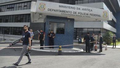 pf curitiba 390x220 - Lula não se apresenta à Polícia Federal em Curitiba e deve fazer discurso no ABC
