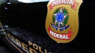 policia federal  390x220 - Polícia Federal incinera quase três toneladas de cocaína apreendida no Paraná